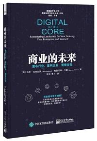 SMALL DTTC_Hero Mandarin Edition PHEI pub 2017